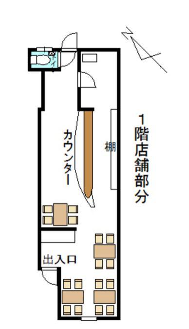 飛騨市古川町 喫茶店